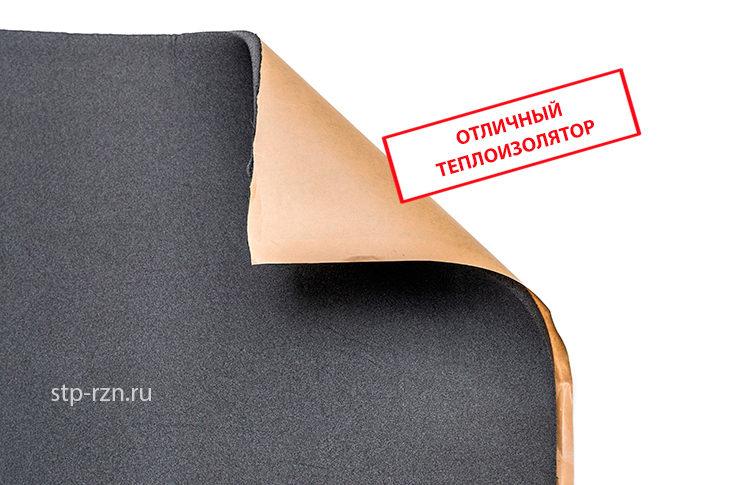 StP GreenFlex 10 — теплоизоляционный материал