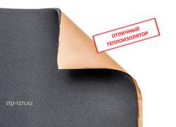 StP GreenFlex 6 — теплоизоляционный материал
