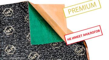 StP Accent Premium 10 — звукопоглощающий материал