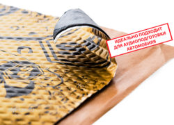 STP Вибропласт Gold 2,3 New — вибропоглощающий материал