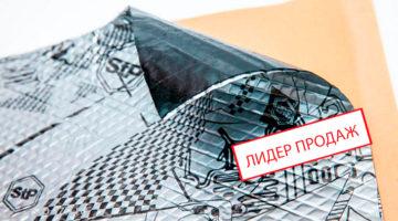 StP Вибропласт Silver 3,0 NEW  — вибропоглощающий материал