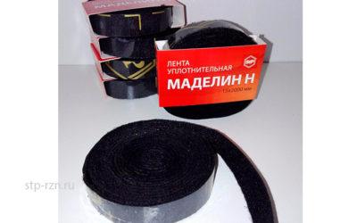 StP Маделин Н лента — противоскрипный материал