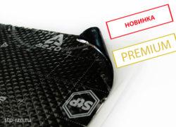 Новый StP Aero Plus — вибропоглощающий материал