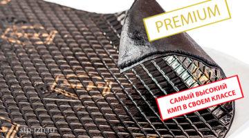 StP Bimast Bomb Premium – вибропоглощающий материал