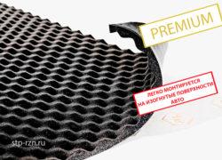 StP Biplast Premium 15A – звукопоглощающий материал