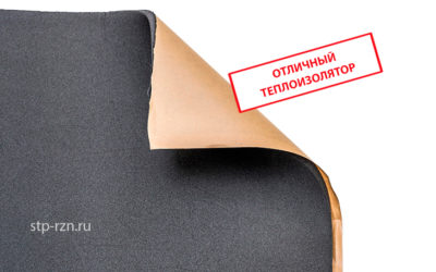 StP GreenFlex 10 – теплоизоляционный материал