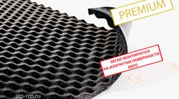 StP Biplast Premium 20A – звукопоглощающий материал