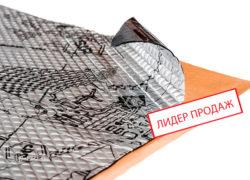 StP Вибропласт Silver 2,0 NEW  – вибропоглощающий материал