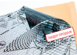 StP Вибропласт Silver 3,0 NEW  – вибропоглощающий материал