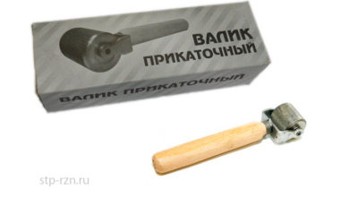 StP Валик прикаточный металлический маленький